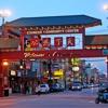 Chinatown martin garrix