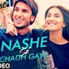 Nashe Si Chad Gayi(House Remix) Dj Sonu Gautam & Dj Mishan Production
