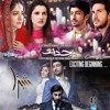 Hiddat OST | Har Pal Geo TV Drama