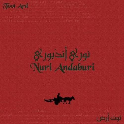 TootArd - Nuri Andaburi (2011)