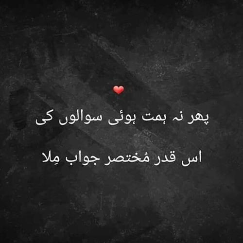 Mainu_Chad_Ke_Kalli_Tur_Chaliya-Nusrat_Fateh_Ali_Khan www.Mp3MaD.Com .mp3