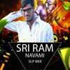 VILLU VATE RA SRIRAMCHANDRUDU SONG EXCLUSIVE DHOL MIX BY ''DJ SHOBAN''{8374298849}