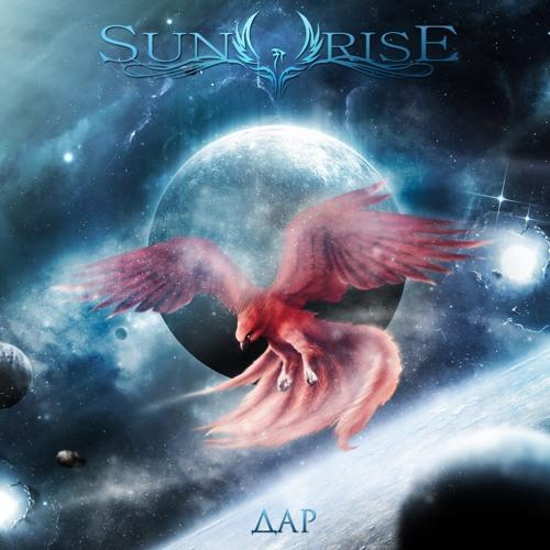 SUNRISE - ДАР