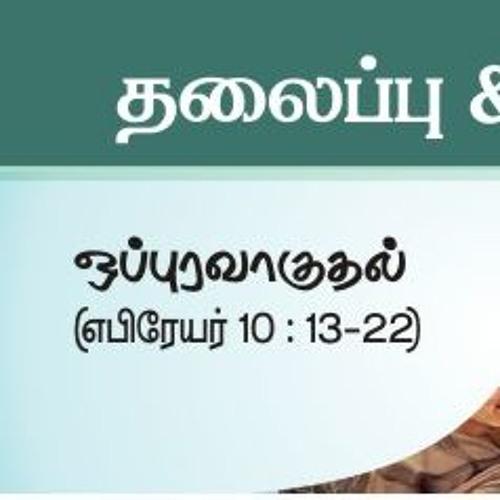 CSI St Peter Church Rathainapuri Day 30