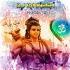 Ram Ki Sawari Leke Bajrang Nikle (Remix) - DJ Rinkesh  (Sri Ram Navami Special Remixes 2017)