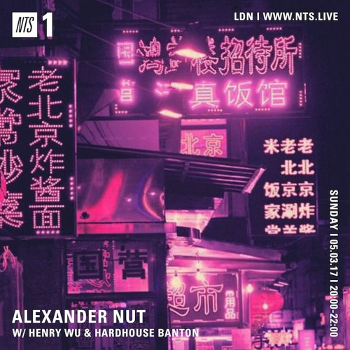 Nts Show 05 03 17 W Henry Wu Amp Hh Banton By Alexander Nut