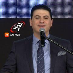 Follow Me 2017ترنيمة قل كلمة -  المرنم زياد شحاده - مؤتمر