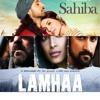 Sahiba | Phillauri | Saajana - Lamha | Dum Dum | Acoustic Mashup Jam