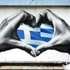 GREEK MIX