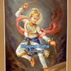 Bhagwat Katha - Part 01