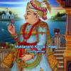 Muktanand Kavya - Raag - Part 149