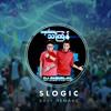 A Mhat Ta Ya Thingyan (S Logic 2017 VIP Mix)