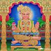 Om Jay Ambe Gauri
