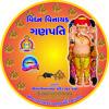 Jay Ganesh Deva Aarti