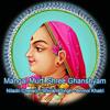 Sakhi Re Ghanshyam