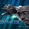 2Pac - I Don't Want 2 Die (NEW 2017 2PacRemix)