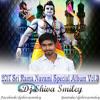 03 - Har Ghar Bhagwa Chhayega [Dholak Mix] - Dj Shiva Smiley Khairthabad