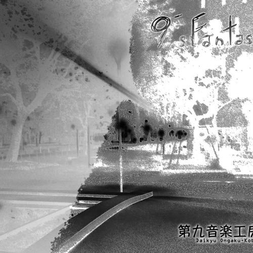 【APOLLO第8回】9's Fantasy 【幻想世界のイメージサントラ】
