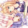 Nekopara vol.3 CD Crossfade DEMO ネコぱら vol.3 CDクロスフェードデモ