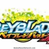 Beyblade Burst God - OP1- Evolution Burst!