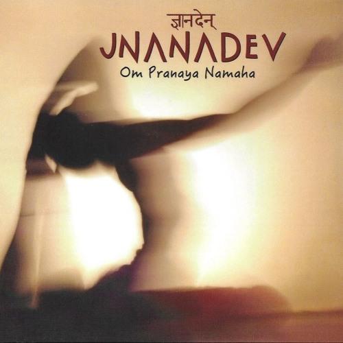 Om Pranaya Namaha