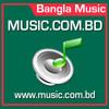 Durgom Giri Kantar (music.com.bd)