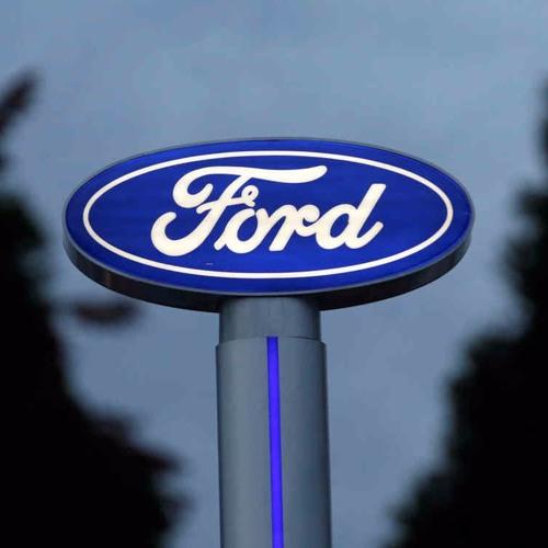 FordTrip