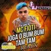 Bum Bum Tam Tam Mc Fioti Feat Dj Windaws Remix Pancadão 2017 Portada del disco