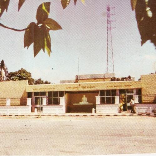 City FM - -Sri Lanka - 11750khz - 17.06UTC