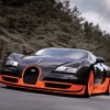 #Bugatti  #Fast #Car #Need_Speed  #2017  #Arabic_Trap_Music