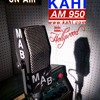 MABHollywood On AM 950 KAHI Auburn- 040717- Going In Style- SMURFS The Lost Village- Cezanne Et Moi