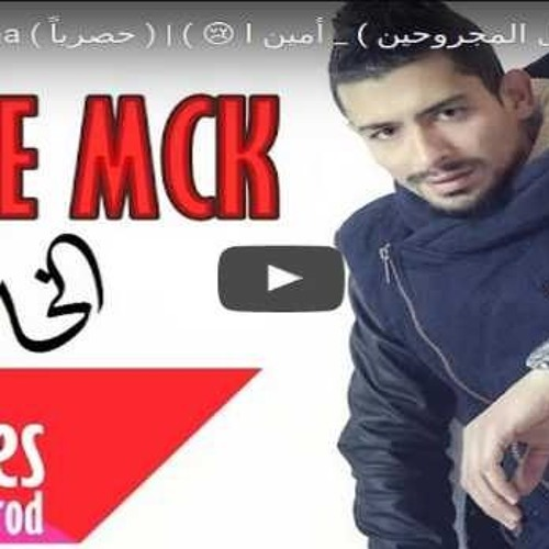 Didi didi arabic video song download shareslost.