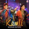 Rabba Tere Nooran Sisters Song