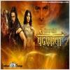 Prem Ya Paheli Chandrakanta Title Song | Life OK