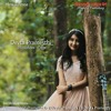 Devta Pramesthi -Balikan Lagi ( remixxing ) - Giriswara Musikindo