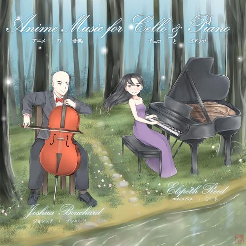 """Ashitaka & San (from """"Princess Mononoke"""")"""