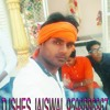 Har Ghar Bhagwa Chayega Ram Rajya Fir Aayega_Jai Shree Ram 2017 Hindu Dhamaka Vibrate Mix_Djshesclub