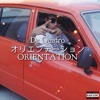 Quatro - Orientation