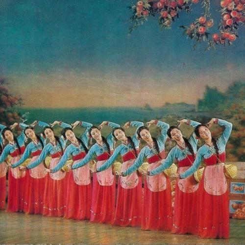 Voice of Korea- Pyongyang - 11645khz