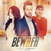 omar malik (bewafa)-mp3 latest