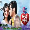 Tike Tike Achinha Tike Full Song Dj Remix By Sanjay Tudu (Tu Mo Love Story)-Djst.tk