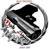 2Pac - Dear Lord (DJ Veli Remix)