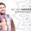 ALI ALI HAIDER MOLA - FARHAN ALI WARIS - New Exclusive MANQABAT  2017
