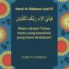 lagu Allahummarhamna Bil Quran - Do'a Khotmil Qur'an