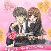 Ending song( OST ). Itazura na Kiss( Playful Kiss )
