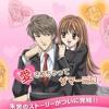 Jikan Yo Tomare – AZU Feat Seamo - Ending song( OST ). Itazura na Kiss( Playful Kiss )