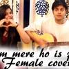 Tum Mere Ho Is Pal   Female Cover - Janki Maheshwar   Half Girlfriend
