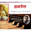 Unplugged version of Jay Jay Bhairavi- A Maithili Vidyapati song by Abhishesh Jha