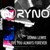 I Love You Always Forever (Donna Lewis - Cover)