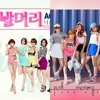 [Summer/Progressive House Mashup] AOA (에이오에이) VS. APINK (에이핑크) - Short Hair & Remember [Areia Remix]